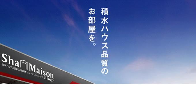 前橋 市 ホームページ